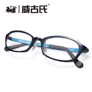 威古氏 近视眼镜框架男近视镜女全框钨钛超柔软弯曲不变形可配镜镜框5013