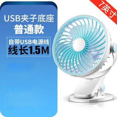 电风扇USB迷你学生宿舍床上小风扇小型办公室寝室床头台式夹扇抖音 本店数据均属于一些厂家实验,仅供参考,具体以实物为准。