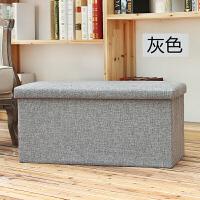 新品多功能折叠收纳凳布艺储物整理箱储物凳换鞋凳可做小沙发长方形凳