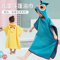 儿童浴巾带帽斗篷吸水毛巾衣宝宝速干游泳浴袍洗澡沙滩巾