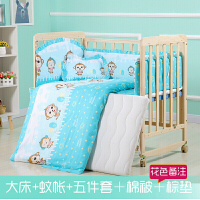 婴儿床实木宝宝床环保无漆童床摇床推床可变书桌新婴儿摇篮床zf03 +五件套+棉被+棕垫