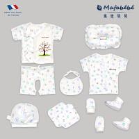 婴儿礼盒0-3个月宝宝满月礼物用品夏季棉婴儿短袖衣服套装