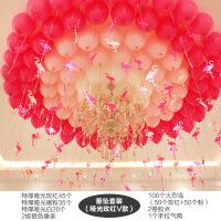 结婚珠光气球婚庆用品心形婚房卧室装饰婚礼布置生日派对创意浪漫