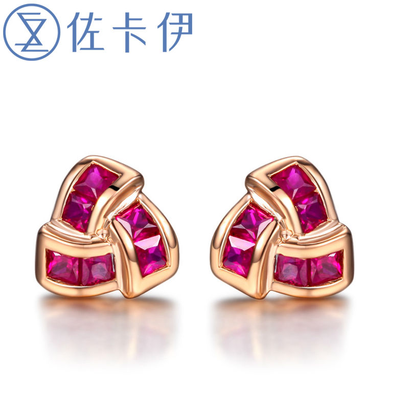 佐卡伊18K玫瑰金红宝石耳钉耳环彩色宝石耳饰女 时尚珠宝礼物送恋人情人节礼物