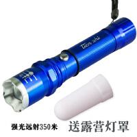 户外防身 led强光手电筒远射 防水家用迷你小手电变焦可充电