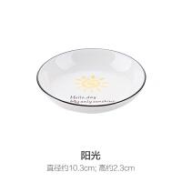 卡通黑线陶瓷碟子创意味碟 家用调料碟醋碟餐具蘸酱调味碟