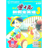 神奇迪士尼新概念英语3/适合2-6岁儿童(4DVD)