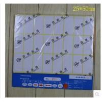 劲威牌229不干标签 25*50mm空白标签粘纸 24贴/张 15张/包360贴