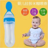 W 宝宝米糊奶瓶 挤压硬勺头硅胶新生婴儿摔喂养勺子米粉 辅食餐具D8