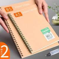 牛皮纸线圈本b5加厚笔记简约大学生精致日记本文具厚ins风方格