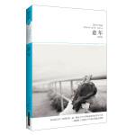 童年(文学文库057)(高尔基自传三部曲之一,俄语文学中登峰造极的自传体小说;一部鼓舞了无数青少年成长的励志读物)