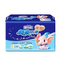 安儿乐超柔防漏薄夏季婴儿纸尿片 透气L码纸尿布大号34片装 适用9-13kg宝宝