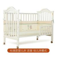 婴儿床实木欧式多功能新生儿BB宝宝床拼接大床可改书桌zf08 内径120X65cm奶白色