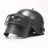 绝地周边求生套装真人吃鸡装备二三级甲背包COS衣服3级头盔平底锅