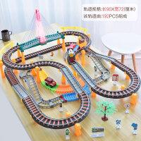 拖马斯小火车套装电动轨道玩具男孩儿童轨道车火车男童3-5岁6