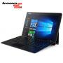 联想笔记本Miix520 尊享版(闪电银/星际灰) 联想二合一平板电脑,12.2英寸平板+背光键盘+指纹识别,可媲美Surface Miix510升级款