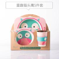 儿童餐盘儿童碗筷套装餐盘家用小孩饭碗防摔分格盘宝宝碗可爱卡通餐具创意wk-119