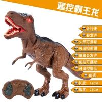 侏罗纪电动仿真遥控恐龙玩具火焰飞龙仿真动物儿童霸王龙机械蜘蛛侠会走路男孩 遥控霸王龙 送34件小恐龙套装