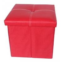 折叠可坐收纳凳储物凳沙发凳收纳凳子椅收纳盒箱换鞋凳皮面整理收纳凳子 30*30*30
