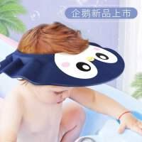 ����洗�^神器�和�洗�l帽��汗枘z防水帽子�o耳小孩洗澡浴帽6��月