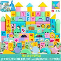 儿童积木玩具3-6周岁女孩宝宝1-2岁婴儿益智男孩木头拼装7-8-10岁
