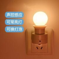 led声控小夜灯插座式插电灯带开关家用卧室楼道床头光控感应灯