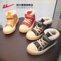 回力童鞋旗舰店儿童棉鞋女童鞋子2019冬季新款男童加厚加绒帆布鞋