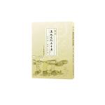图说吴地文化三千年