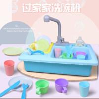 儿童过家家厨房玩具套装男女孩3-6周岁宝宝做饭煮饭洗碗仿真厨具