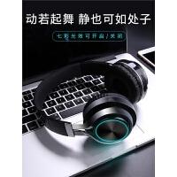 无线发光蓝牙耳机头戴式游戏运动型跑步耳麦电脑手机通用