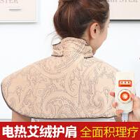 肩颈盐袋热敷颈椎护颈电加热理疗袋仪艾灸艾草包颈肩护肩保暖