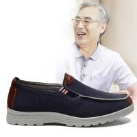 老北京布鞋男开车轻便软底爸爸中年老年人一脚蹬休闲鞋