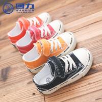 【限时99元两双】回力童鞋旗舰店儿童帆布鞋女童2020春季新款鞋子男童学生中大童鞋