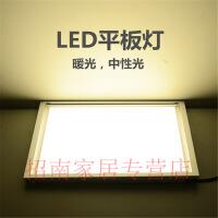 【好货】led中性光平板灯600x600天花石膏0面板嵌入式暖黄光集成吊顶灯 600*600 48瓦暖黄光LED平板灯