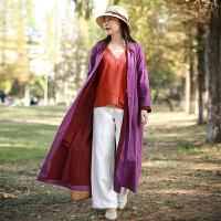 乱在江南2020女装新款春外套文艺亚麻显瘦女装高端长款棉麻风衣女
