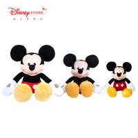 六一儿童节520商店 米奇米妮毛绒玩具玩偶公仔系列小中特