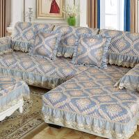 欧式布艺沙发垫四季通用型防滑全盖套简约现代全包靠背巾定制