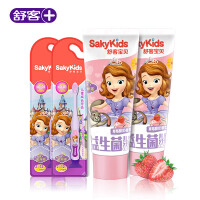 舒客儿童成长牙膏牙刷套装可无氟吞咽 小头软细毛呵护牙龈2-12岁