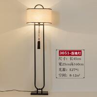 【品牌特惠】床头灯客厅卧室复古中国风落地灯具创意书房落地灯饰 按钮开关
