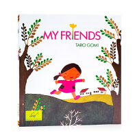 我的朋友们 My Friends 英文原版绘本 平装 儿童英语启蒙图画书 日本绘本大师五味太郎 Taro Gomi作品