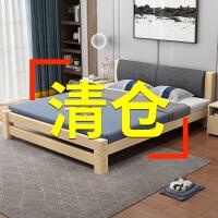 幸福实木床现代简约双人单人1.5米1.2米出租房经济型简易1.8m主卧