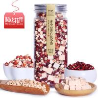 买1送1炒熟的赤小豆芡实薏米茶红豆薏米茯苓去除茶包��庵��