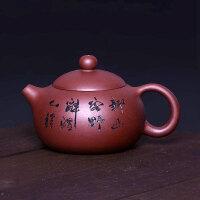 尚帝 紫砂茶壶-正品手工紫砂壶140506-503DYPG