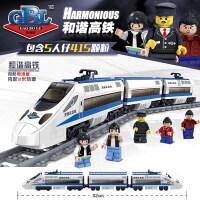 【益智玩具】火车系列带轨道拼装高铁和谐号动车城市儿童玩具积木男孩子legao