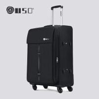 【支持礼品卡支付】OSDY品牌EVA777-20寸万向轮拉杆箱 经典软箱 尼龙 旅行登机行李箱托运箱 可扩展容量 情侣