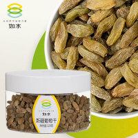 如水新疆葡萄干320g/盒吐鲁番翠绿免葡萄洗坚果干果零食蜜饯