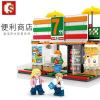 森宝积木兼容乐高男孩力拼装玩具城市街景商店系列肯德基房子