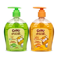 小浣熊儿童洗手液抑菌柠檬+芦荟清洁洗手液家庭用