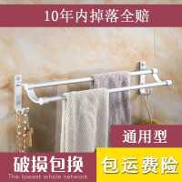 打孔可免打孔双杆毛巾架浴巾架免打孔浴室挂毛巾杆卫生间免钉式