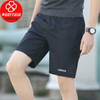 Adidas/阿迪达斯短裤男新款跑步健身训练速干运动裤宽松舒适透气五分裤DW9568